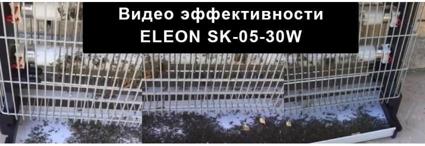 Видео отзыв уничтожителя насекомых ELEON SK-05-30W