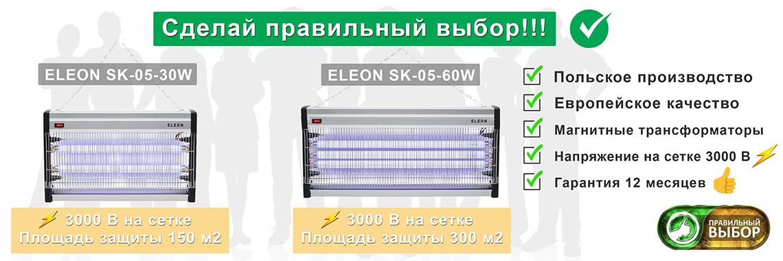 Правильный выбор Eleon 30W и Eleon 60W
